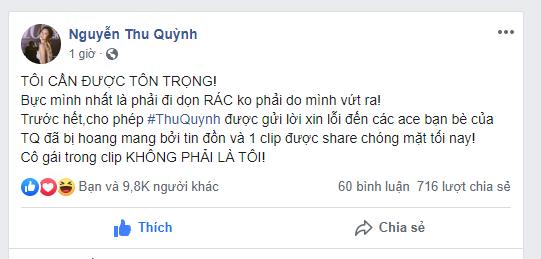 Thu Quỳnh chia sẻ trên trang cá nhân về việc lộ clip