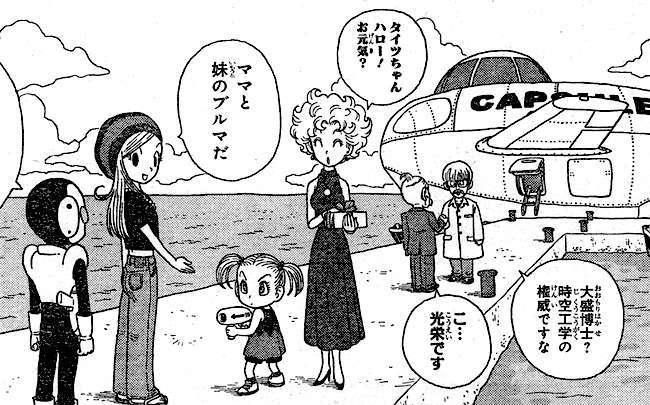Gia đình lên đảo thăm cô