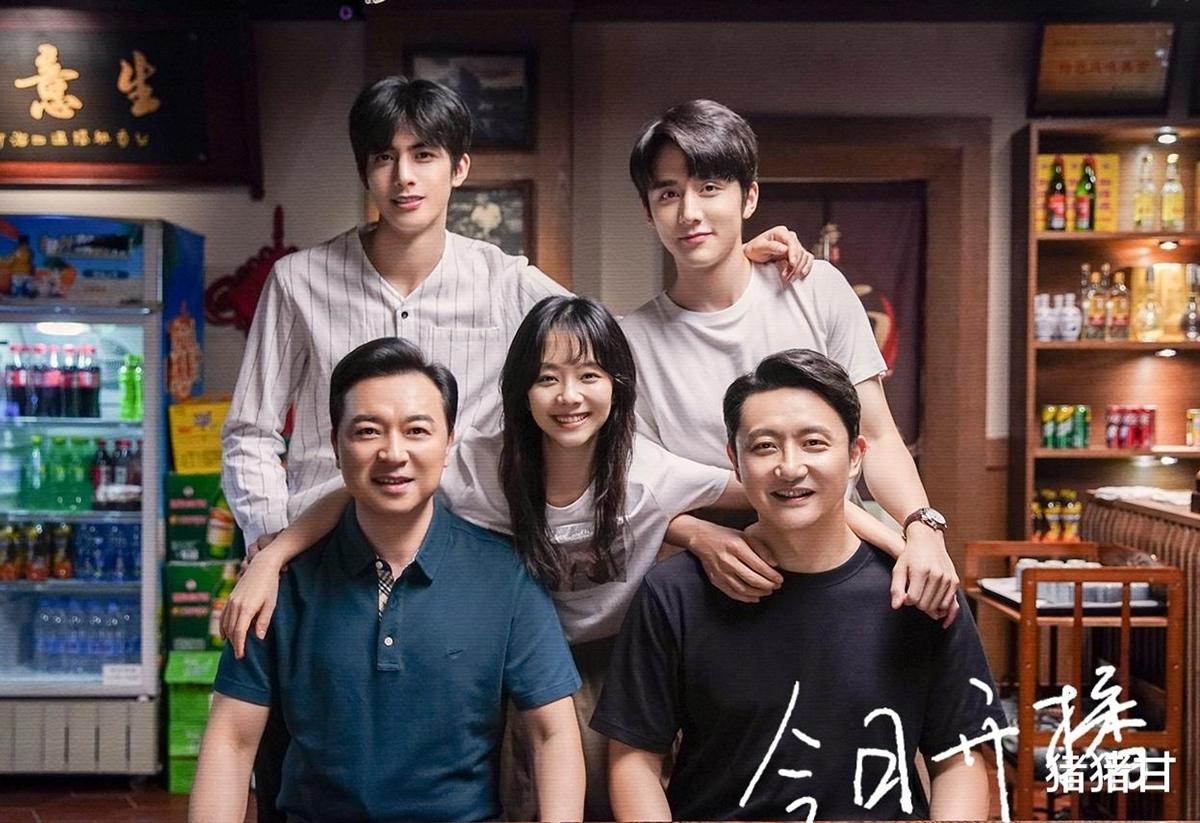 Bộ phim lấy danh nghĩa người nhà, Tống Uy Long thủ vai Lăng Tiêu