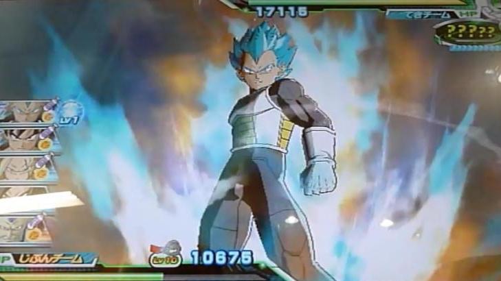 Super Saiyan Blue - Super Saiyan Xanh