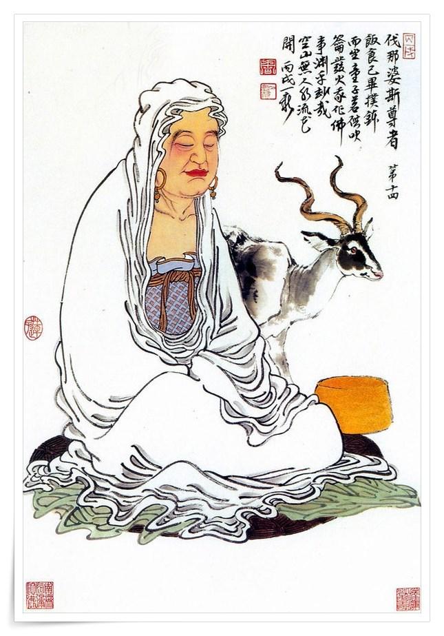 Ba Tiêu La Hán