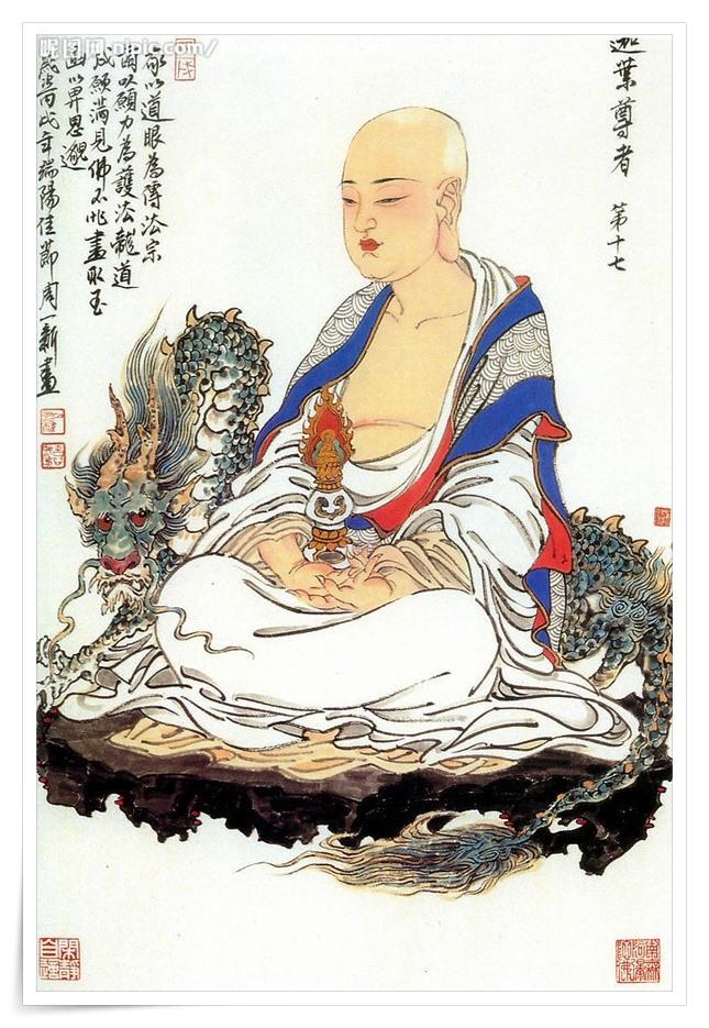 Hàng Long La Hán