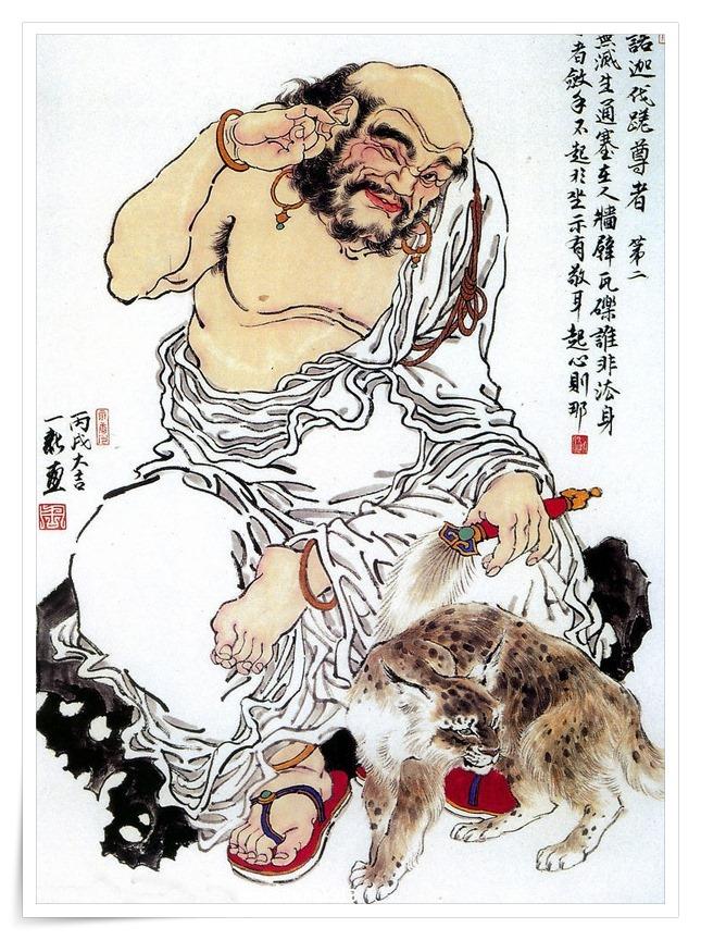 Khánh Hỷ La Hán