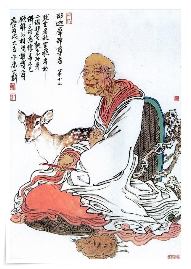 Khoái Nhĩ La Hán