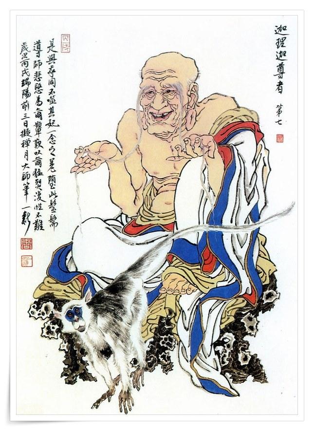 Kỵ Tượng La Hán