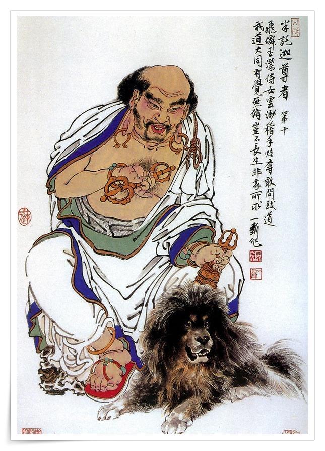 Thám Thủ La Hán