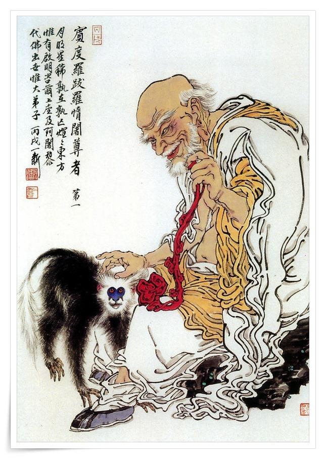 Tọa Lộc La Hán