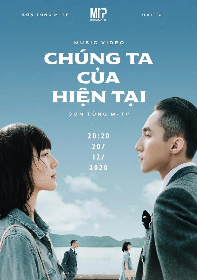 chung-ta-cua-hien-tai-dao-nhac