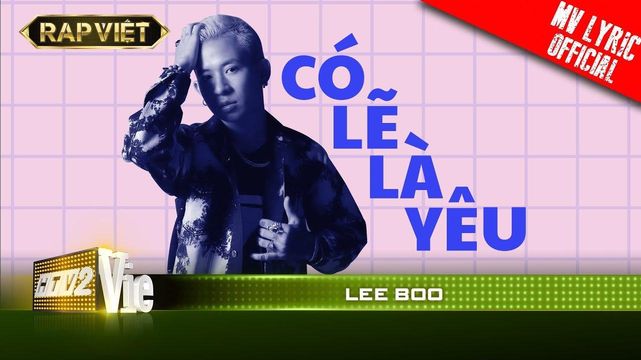 Lee Boo là ai