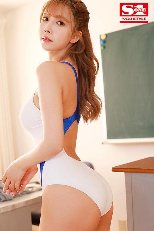 Hạng #14 Yua Mikami