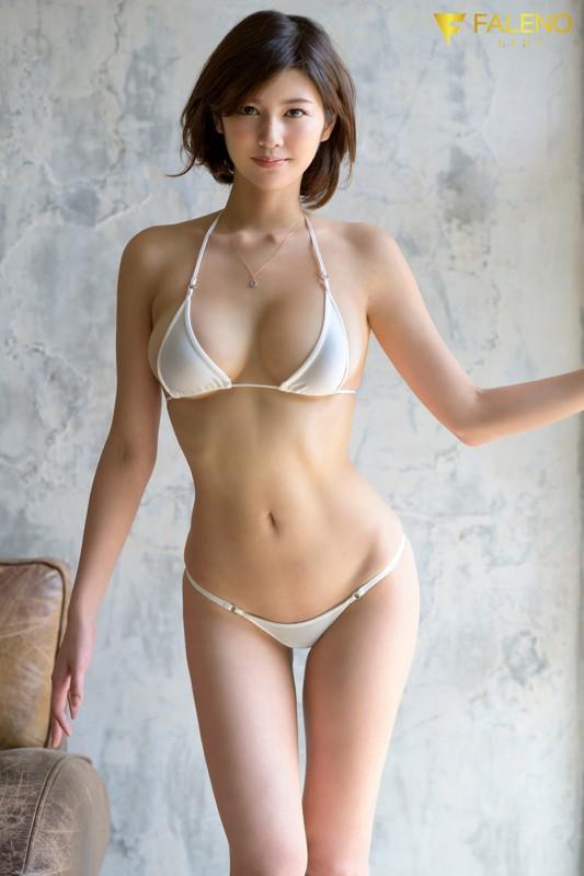 Hạng #67 Suzume Mino